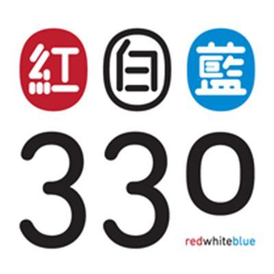 redwhiteblue330