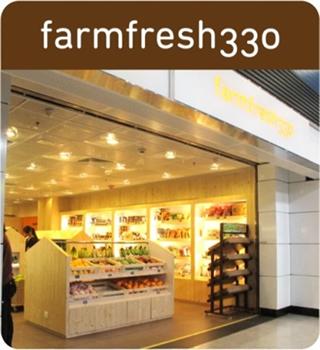 農社330網上商店