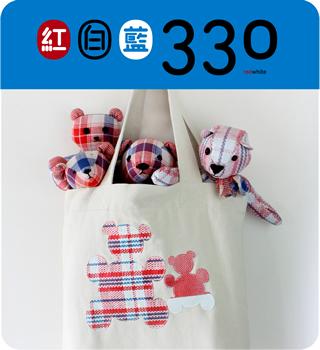 紅白藍330網上商店
