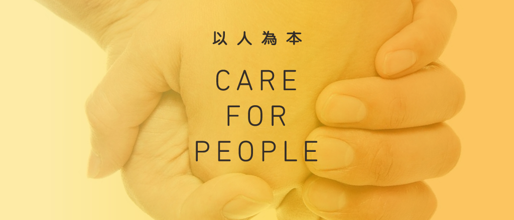 CARE FOR PEOPLE