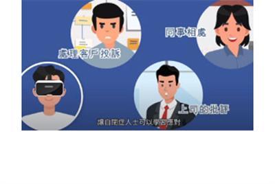 推出虛擬實境訓練  助自閉症青年增強職業效能