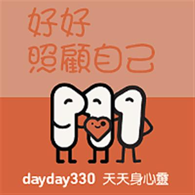 """dayday330"" Whatsapp Stickers"