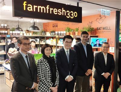 farmfresh330(金鐘)正式開幕