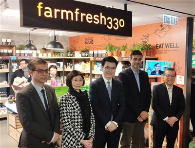 Grand Opening of farmfresh330 (Queensway)