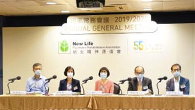 Annual General Meeting 2019/20
