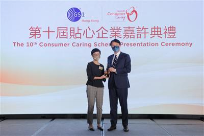 Farmfresh330 Commended as Consumer Caring Company