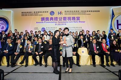 香港新星服務品牌2017