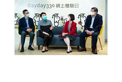 全民參與 網上親身體驗「330小休息」
