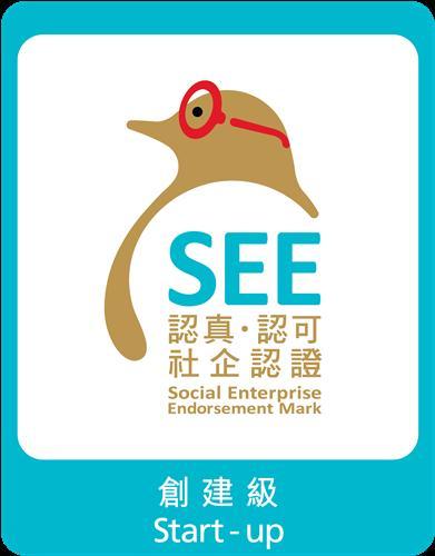 Social Enterprise Endorsement mark in Start-up Level 2019
