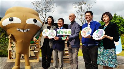 """Kwai Tsing District Community Green Station"" Opening Ceremony"