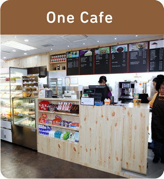 One Cafe