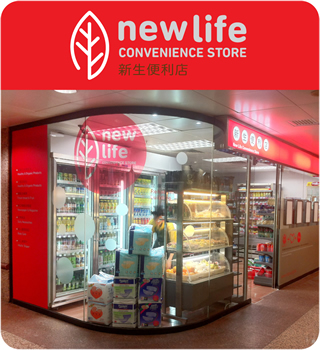 New Life Convenience Store