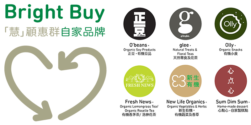 Bright Buy - New Life's Bright Buy products include O'Beans Organic Soy Products, glee natural snacks/floral tea/hand-made cookies, Olly organic snacks, Fresh News Organic Lemongrass Tea and Organic Roselle Tea, New Life Organics , locally grown organic vegetables and herbs, and
